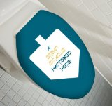 Chanukah Great Miracle Toilet Seat Cover